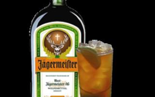 Ликер Mast-Jagermeister AG Jagermeister – «Легендарный Егермейстер