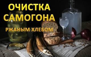Как очистить самогон хлебом: секреты и советы