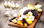 Закуски к вину красному и белому, с чем пьют и закусывают вино