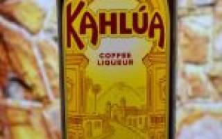 Ликер Калуа: особенности, виды, история, культура пития
