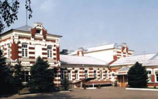 История Прасковейский