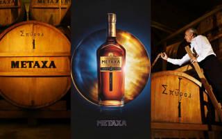 Бренди Метакса: история, особенности, виды и вкусы как пить