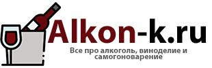 alkon-k.ru